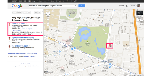 Embassy_of_Japan_Bang_Kapi_Bangkok_Thailand_-_Google_マップ.png